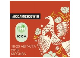 ICCA CEC Summer Meeting in Moscow gathered meetings industry professionals